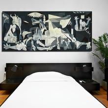 Spain France Picasso Guernica 1937 Germany Figure Painting Abstract drawing Spray Oil Painting Frameless Home decor Canvas(China)