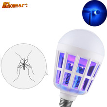 HGhomeart E27 110V-220V 15W LED Mosquito Bulb Lamp Light Emitting Diode LEDs Crystal Chandelier Lamps Lighting Lamparas - Haogao Retro Indoor Store store