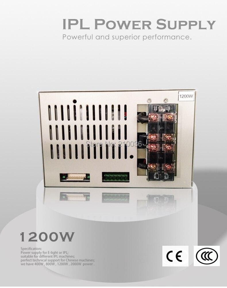1200W-2_01