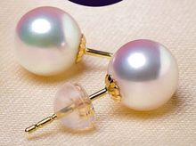 HOT SELL - hj 00763 natural 9-10mm Australian south seas white pearl earrings -Top quality free shipping(China)