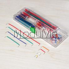 140Pcs/Lot U Shape Shield Solderless Breadboard Jumper Cable Wires Kit for Arduino Free Shipping Best Quality