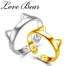 LOVE BEAR New Arrival Girls' Fashionable Gold Color Cute Cat Ear Adjustable Rings And Cute Cat Claw Marks Girl's Gift Mood Rings
