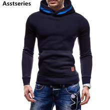 Asstseries Autumn And Winter Casual Hoodie Cap Zipper Pockets Men'S Hip-Hop Solid Color High Collar Fashion Hooded Sweatshirt(China)