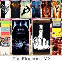 Buy TAOYUNXI 22 DIY Soft TPU Silicon Phone Case Cover Elephone M2 5.5 Inch Back Cover Housing Elephone M2 Housing for $1.46 in AliExpress store