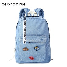PECKHAMRYE 2017 school backpack for teenage girls vintage Denim Backpack Women blue Schoolbag cute child Jeans canvas Backpacks(China)