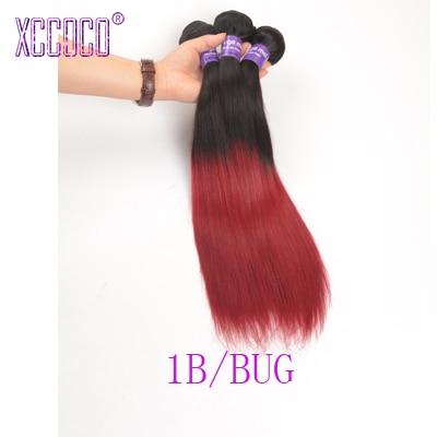 8A Brazilian Ombre Red Hair Bundles Brazilian Straight Hair1B/Bug Hair Extension 3 Bundles a Lot Brazilian Virgin Ombre Bundles<br><br>Aliexpress