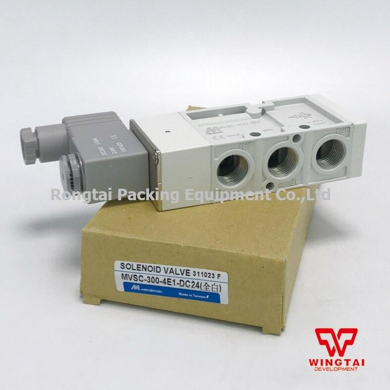 DV24C Taiwan Mindman solenoid Valve MVSC-300-4E1<br>