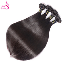 Real Beauty Brazilian Virgin Hair Straight Hair Bundles 100% Unprocessed Human Hair Weave Bundles 1 Piece Free Shipping(China)