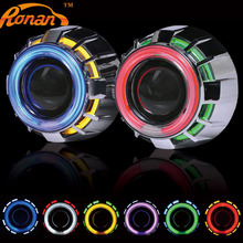 2.5inch Double Angel Eyes CCFL Bi-xenon HID Projector headlight Lens LHD RHD with H4 H7 adapter car styling Use xenon H1 bulb