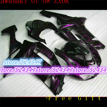 Market hot sales manufacturers kawasaki ninja ZX6R 07, 08 smooth ink black motorcycle fairing of kumquat purple flame-Hey(China)