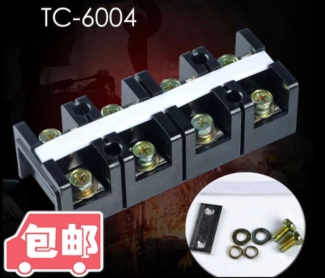 [VK] Pure copper TC6004 600A/4P large current terminal connection terminal <br>