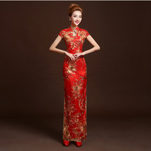 4 Color Fashion Red Lace Bride Wedding Qipao Long Cheongsam Chinese Traditional Dress Slim Retro Qi Pao Women Antique Dresses