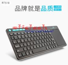 by dhl or ems 20pcs K18 Large Size 2.4GHz Wireless Multimedia Mini Keyboard Touchpad ,For PC,Smart TV,HTPC IPTV,Android Box(China)