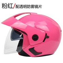 FREE SHOPPING new arrival helmet motorcycle helmet half face helmet with dual lens seven kinds of color SIZE M L XL