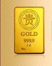 1g Pure Gold Bullion 99.99 Fine Pure Gold bar God Coin  gold investing gift present