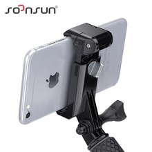 SOONSUN High Quality Extendable Smart Mount Clip for iPhone 6 Samsung Cell Phone.Be Used to Mount Cell Phone onto Tripod Monopod