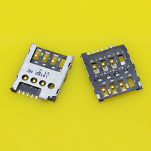Brand New,2pieces sim card holder adapters socket slot connector for Nokia X XL lumia 630 638 636 rm1010 1027.(China)
