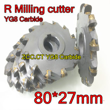 80mm*R3*R4*R5*R6*27mm Inner hole YG8 Carbide R Convex Milling cutter Processing copper iron aluminum non-ferrous metal, etc