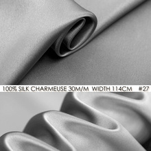 SILK CHARMEUSE SATIN Fabric 114cm width 30momme/100% Pure Silk Fabric For Bedding Set Factory Direct Wholesale Grey NO 27(China)