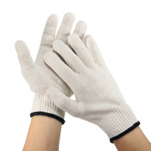 Hot Sale New arrival cotton wear Labour protection protective gloves(China)