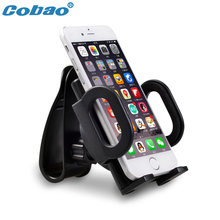 Universal car sun visor phone holder stand Cobao 360 rotation car cell phone holder for iPhone 5 6 6S Galaxy S4 S5 S6(China)