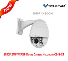 VStarcam C34S-X4 PTZ Dome IP Camera Wifi Outdoor 1080P 2.0MP, HD 4X Zoom 3.3-12mm Len, Security Video Network Surveillance