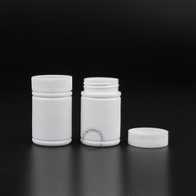 Free Shipping 50 x 80g Wide Mouth White Plastic Pill Bottle, Bamboo Shape PE Containers For Pharmaceutical/Medicine/Capsule