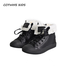 CCTWINS KIDS 2017 Winter Black Fashion Boy Casual Shoe Children Genuine Leather Sport Trainer Baby High Top Sneaker Girl F2002(China)