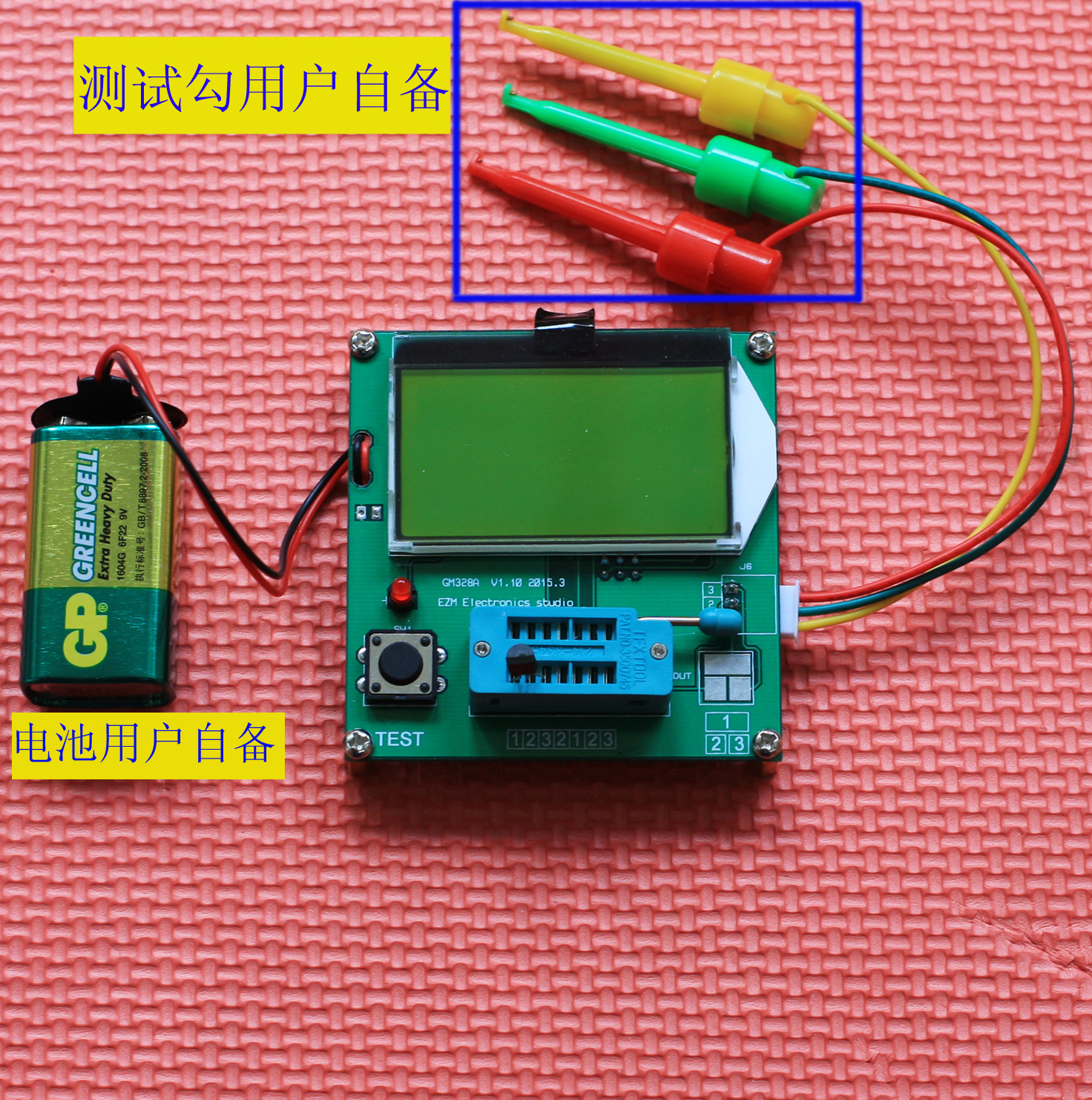 GM328A (SMD GM328 version) transistor tester \ESR table \LCR table<br>