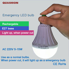 Smart Bulb E27 5W 7W 9W 12W LED  Emergency Light Rechargeable Battery Lighting Lamp for hotel market home decoration