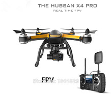 Buy New RC helicopter Product X4 H109S professional drones camera hd 5.8G FPV RC Quadcopter GPS VS TALI H500 for $630.00 in AliExpress store