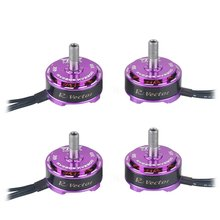 4Pcs 2205 Motor 2300KV/2500KV CW/CCW Purple/Red FIRE PHONENIX Brushless Motor For FPV QAV250 RC Drone Quadcopter Multirotor(China)