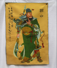 Collectible Traditional Chinese Thangka of Guangong paintings ,Big size silk brocade The famous Chinese warrior painting(China)