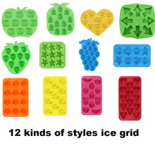 1 x Ice Cube Tray Freeze Mould Jelly Pudding Chocolate Mold Silicone Colorful Ice Ball Kitchen Accessories #1520