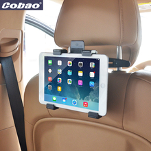 Cobao universal 360 degree rotating Car Back Seat Headrest Mount tablet Holder 8 9 10 10 11 inch tablet PC stand for ipad air(China)