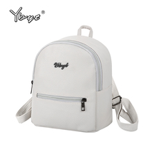 YBYT brand 2018 new PU soft leather women casual small packet preppy style girls rucksacks female shopping bags ladies backpacks(China)