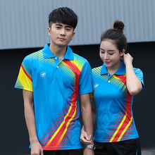 Custom table tennis t shirt Men/Women's , sports badminton t shirt , Tennis sport t shirt ,  Badminton shirt , AY001
