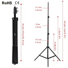 Photographic equipment Photography Light Stand for Photo Studio Photolamps, Lighting, Lamps, Deflectors, Umbrellas, Difusser etc