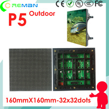 China hd p5 led display screen SMD outdoor, rgb led matrix p5 led modules price , hub75 custom programmable led screen module