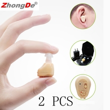 2pcs*2017 NEW Rechargeable mini hearing aid hearing amplifier ear sound amplifier hearing aids rechargeable hearing aid