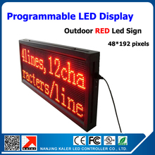32*96 Pixel Resolution 1/4 scan 40*104cm single red p10 led display board outdoor p10 led module 320*160mm(China)