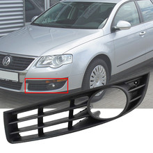 For VW 2006-2010 Passat B6 ABS Front Bumper Lower Grill Left Side 3C0 853 665 A