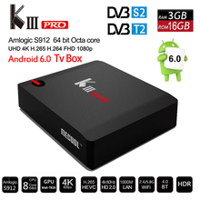 New KIII Pro DVB S2 DVB T2 Android6.0 smart TV Box Amlogic S912 BT 4.0 3GB/16GB 2.4G/5G Wifi Smart Media Player Keyboard as gift(China)