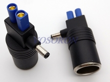 1Pcs DC 5.5 x 2.1mm Male To Car Cigarette Lighter Socket EC5 Female Connector Adapter(China)
