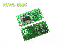 5pcs RCWL-0516 microwave radar sensor module Human body induction switch module Intelligent sensor