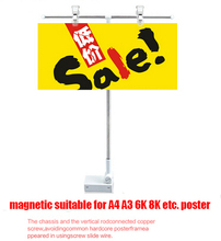 POP promotion price ticket tag sign advertising poster clips holder magnetic display showing stand frame