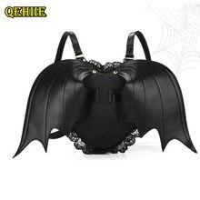 a56e59a26e24 Женский рюкзак с крыльями летучей мыши в стиле панк, стильная новейшая  школьная сумка для девочек, Сумка с крыльями ангела, рюкз.
