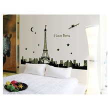 New DIY PVC High Quality Eiffel Tower Luminous Surface Wall Sticker Ornament for Family Kids Room Decoration(China)