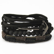 New Fashion accessories anchor Bead Leather Bracelets & bangles 4 pcs 1 Sets Multilayer Braided Wristband Bracelet Men pulseira(China)