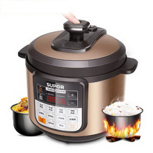 Environmental protection/Removable/5L capacity/Safety /Easy to clean/smart Household Electric pressure cooker /tb271010